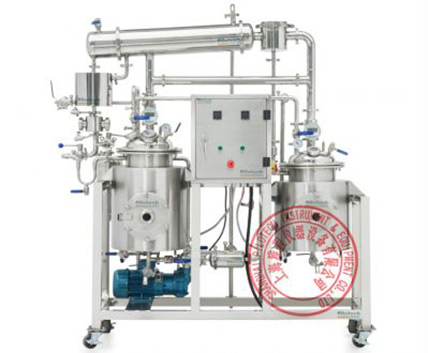 Multi-functional Extracting Tank