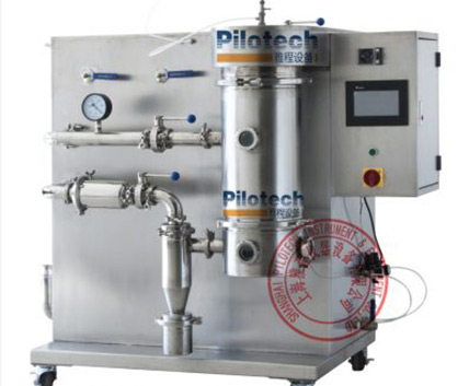 LABORATORY SPRAY FREEZE DRYING EQUIPMENT