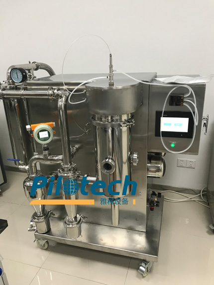 Pharma Spray Drying for solvent