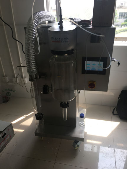 yc015 lab spray dryer for milk powder