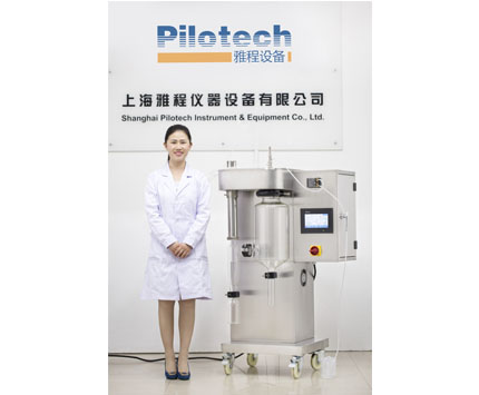 YC015-1-Lab Nano Spray Dryer
