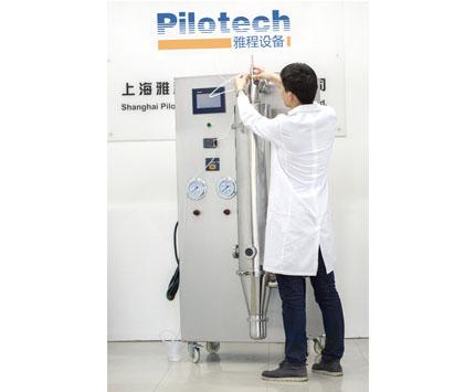 YC018-2-Lab Ceramic Spray Dryer