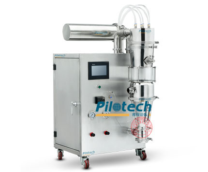 YC1000-3-Fluidized bed Laboratory Granulator
