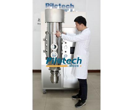 yc-03 lab spray granulator